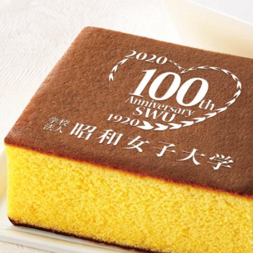 3/3(日)~ 100周年記念菓子 発売決定!
