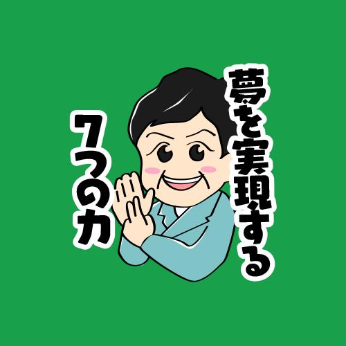 【3/16(土)~】昭和女子大学100周年記念LINEスタンプ発売決定!!