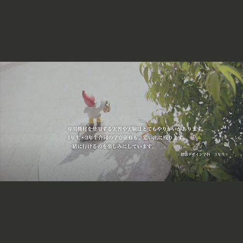 【1年生対象】在学生・教職員からのメッセージ動画を公開 ー イメージソングプロジェクト