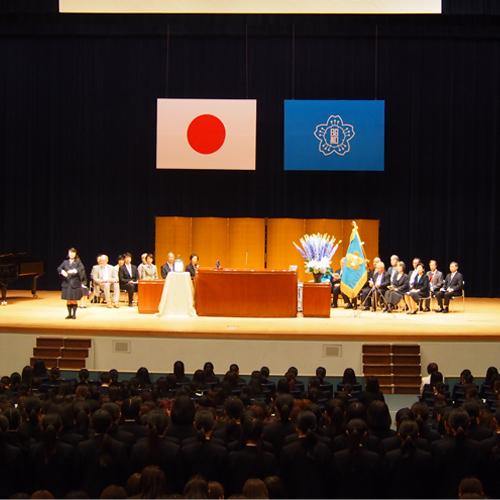 創立100周年記念式典を開催します